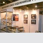 выставка «Охота. Рыбалка. Отдых» 2010