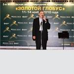 """выставка """"Золотой глобус"""" 2010"""