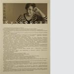 ПЕРСОНАЛЬНАЯ ФОТОВЫСТАВКА ГАЛИНЫ КУЗНЕЦОВОЙ «Я ПО РАДУГЕ ИДУ» - 23 октября  2012 в Культурно-Эстетическом Центре г. Дзержинский МО, фоторепортаж Дмитрия Розенбаума