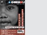 Проект PhotoPodium.com. Международная фотовыставка - Окно в мир