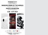 Международная передвижная фотовыставка «Окно в мир»
