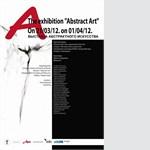 """Выставка """"Абстрактное искусство"""", ГВЗ """"Галерея """"Нагорная"""", 21 марта 2012, Москва"""