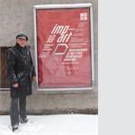 """Имп-Арт-Выставка. Невозможное искусство"""" Псковский музей-заповедник 25 января - 15 февраля 2015г."""