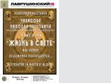 Юбилейная выставка Чибисова Николая Петровича -