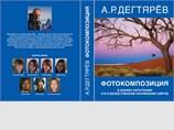 22 МАРТА 2015 ГОДА c 12:00 до 14.00 В ЦЕНТРЕ
